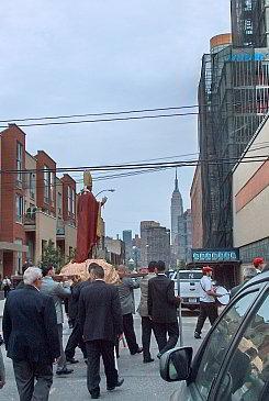 Santo Amato NY